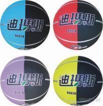 中文版雙色標準七號籃球