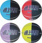 中文版双色标准七号篮球