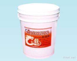 Arowana-除蠟劑