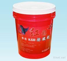 紅龍-H.520強效除蠟劑