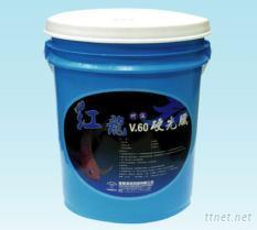 紅龍-V.60特級硬光蠟