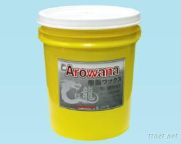 Arowana-27%特级硬光蜡