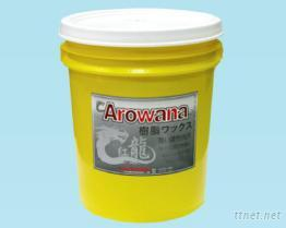 Arowana-27%特級硬光蠟