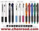 多功能筆, 多色筆