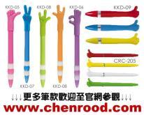 造型手指笔