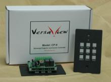 VersaView CP-9 投影機及電動銀幕可編程控制器