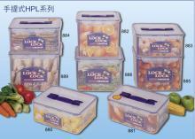 手提式保鮮盒
