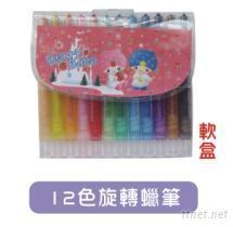 12色旋轉蠟筆 軟盒