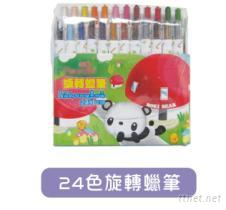 24色旋转蜡笔