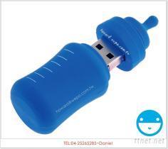 奶瓶罐造型USB隨身碟
