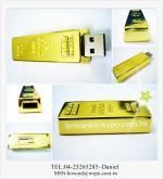 金塊造型USB隨身碟