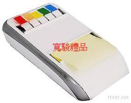 20270153 PU方型自粘便條盒紙