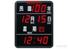 國曆大型LED電腦日曆