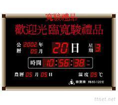 跑馬燈LED電腦日曆