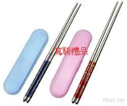 68220422 不鏽鋼彩繪雙節環保筷