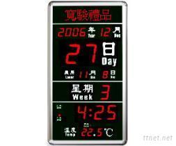 LED農曆電腦日曆