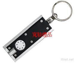 50761446 長方LED燈鑰匙圈