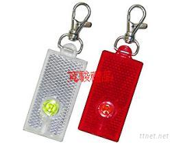 14490163 LED燈反光板鑰匙圈