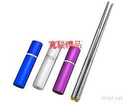 铝盒三节伸缩环保筷