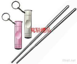 烤漆盒三节伸缩环保筷