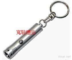 21091359 6孔LED照明鑰匙圈