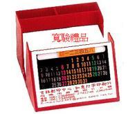 50700355 萬年曆便條盒紙