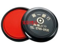 50620385 10.2 cm黑色圓形印泥盒