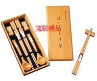 63281608 6件木製和風餐具組