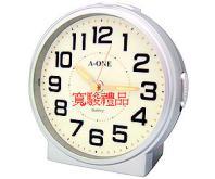 11701156 夜光面板大圓鬧鐘