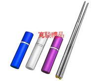 鋁盒三節伸縮環保筷