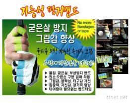 韩国band硅胶指套