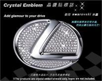 Crystal emblem 晶鑽貼標誌