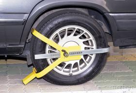 防盗车轮锁
