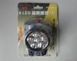 6 LED亮頭燈