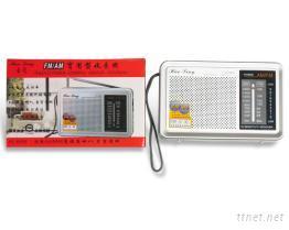 FM/AM實用型收音機