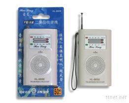 FM/AM二波段收音機