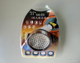 64 LED4段超亮頭燈
