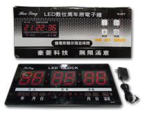 LED數位萬年曆電子鐘