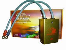 光導黃金逆電流(電力系列)