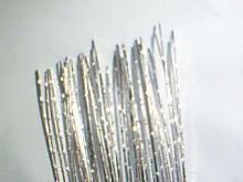 節能燈專用銅針(插針/接線柱)