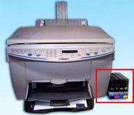 列印機墨水補充液