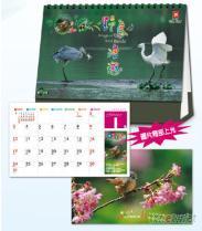 「野鳥漫遊」 28開14張三角台曆 ﹝大﹞