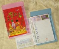 中式傳統桌曆