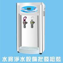 双温饮水机