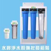 簡易式濾水器