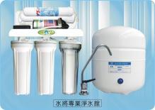 五道RO純水機_標準型