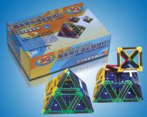 3Q-53潛能智慧片禮盒