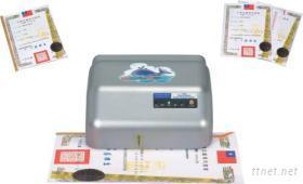微電腦自動書報裝訂機