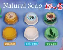 OEM/ODM植物性手工香皂