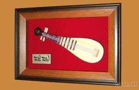 中国古典乐器
